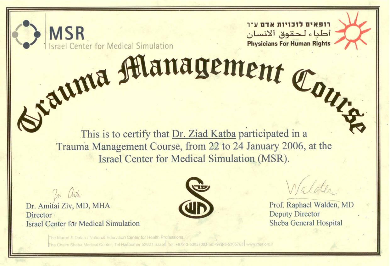 Dr. Zeyad Katba