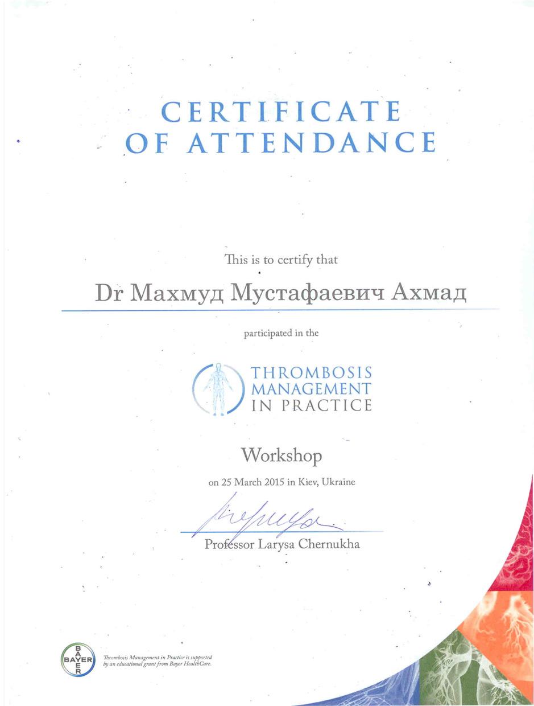 Dr. Akhmad Makhmud