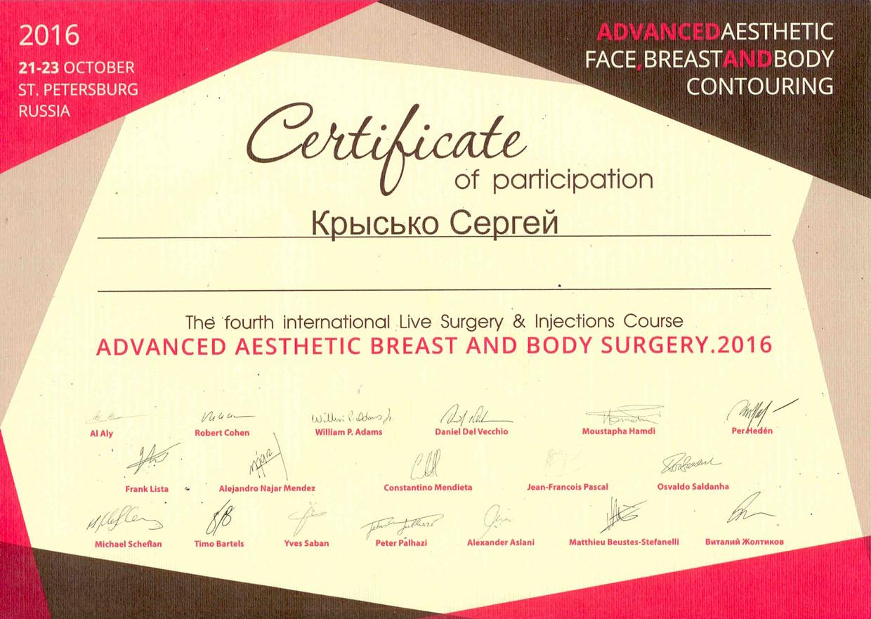 Krys'ko Sergey  Yurevych